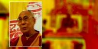 """Dalai Lama: """"Glück erfordert Weisheit"""" (2014)"""